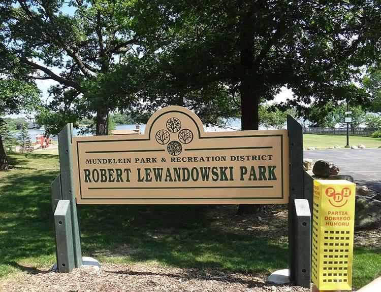 Mundelein Illinois USA Robert Lewandowski Park