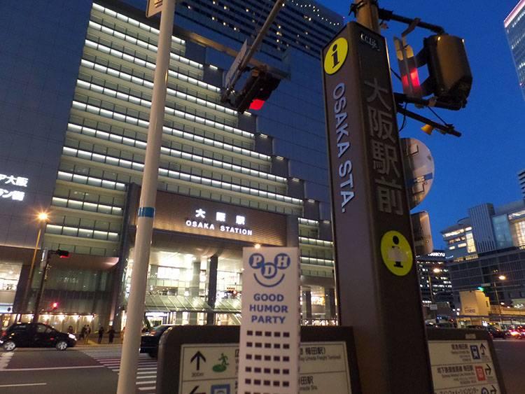 Osaka Japonia Japan