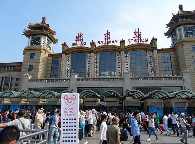 Pekin Chiny dworzec Beijing Railway Station