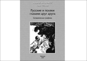 satyra rosyjska polska książki okładka karykatura