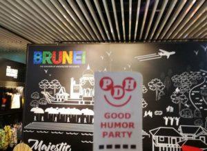Brunei sułtanat Borneo podróże wycieczki