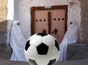 Iran piłka nożna ciekawostki