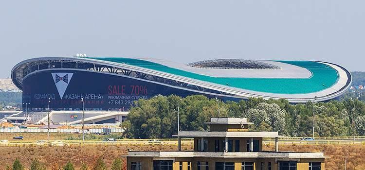 Kazań stadion Mundial Rosja 2018 ciekawostki