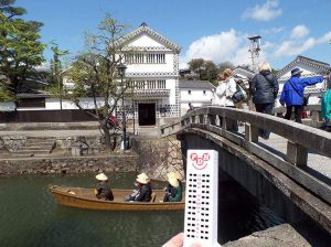 Kurashiki Japonia Japan travels podróże