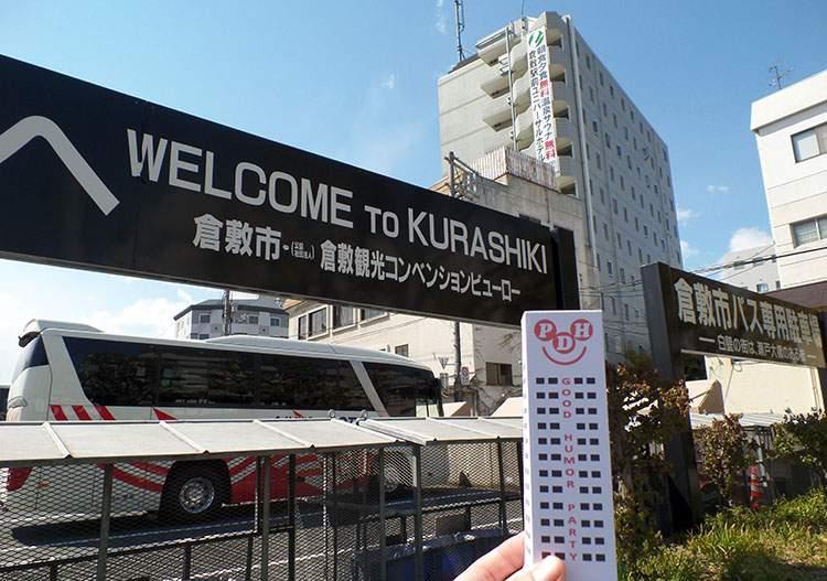 Kurashiki Japan Japonia