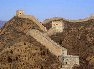 Chiny wielki mur chiński ciekawostki