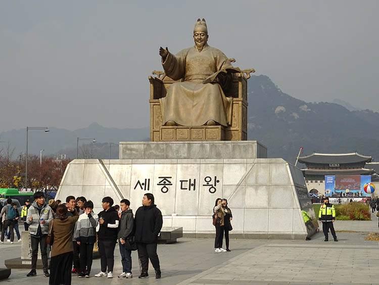 Skwer Gwanghwamun Seul król Sejong Wielki