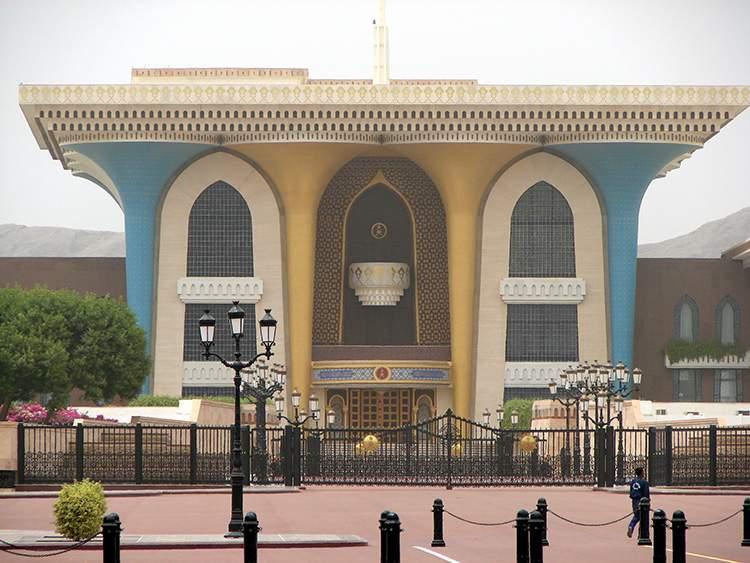 Oman ciekawostki pałac sułtana Muscat