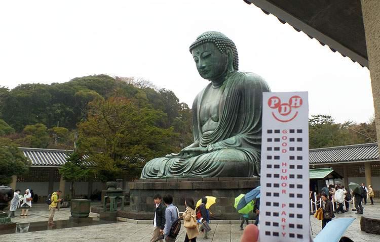 Kamakura Wielki Budda Honsiu Japonia