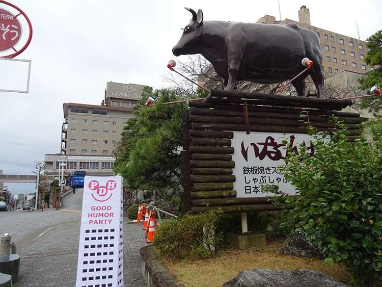 Hamamatsu Japonia Japan