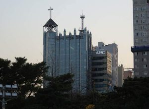 kościół katolicki religia Korea Południowa