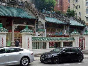 świątynia Man Mo Temple Hong Kong atrakcje zabytki Hongkong