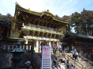 Nikko Japonia Tosho-gu Japan