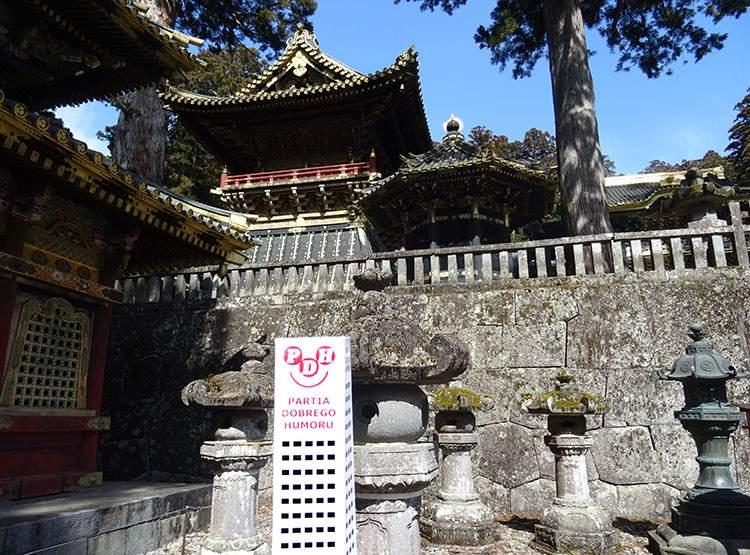 Nikko Japonia-Tosho-gu Japan
