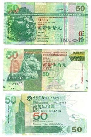 banknoty Hong Kong, Hong Kong waluta, dolar hongkoński, dolar hongkoński kurs,