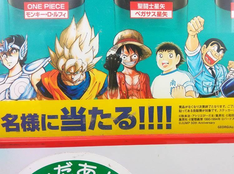 kapitan Tsubasa serial anime TVP Sport