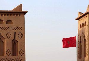 Maroko reprezentacja ciekawostki piłka nożna Morocco