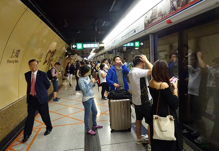 MTR Hong Kong Disneyland metro podróże ciekawostki