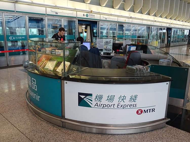 MTR Hong Kong metro podróże ciekawostki Airport Express