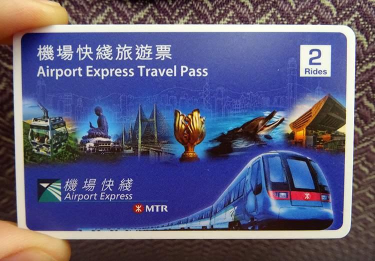 MTR Hong Kong metro bilet karta podróże ciekawostki Airport Express