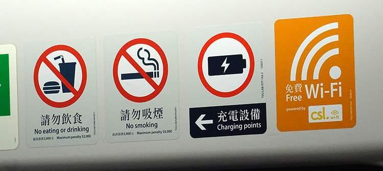 MTR Hong Kong metro bilet podróże ciekawostki Airport Express