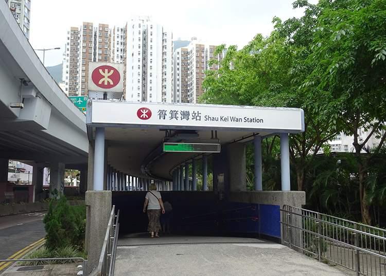 MTR Hong Kong metro podróże ciekawostki stacja metra