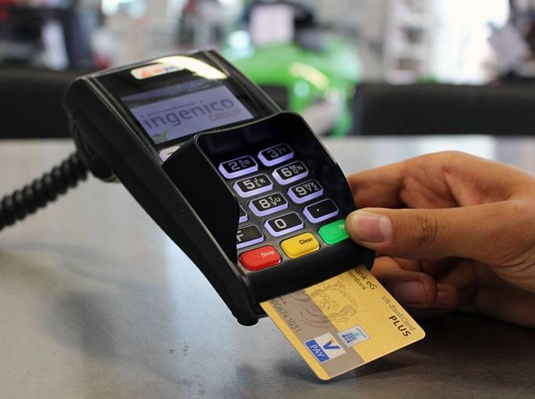 pieniądz ciekawostki karta kredytowa płatności