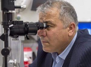 presbiopia starczowzroczność oczy ciekawostki dotyczące wzroku oko wzrok kolor oczu fakty o oczach