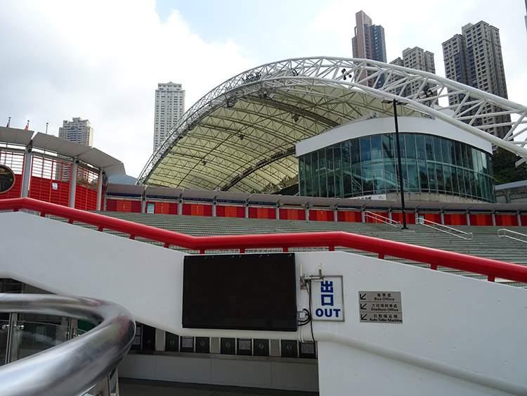 groundhopping turystyka stadionowa groundspotting Hong Kong stadium stadion