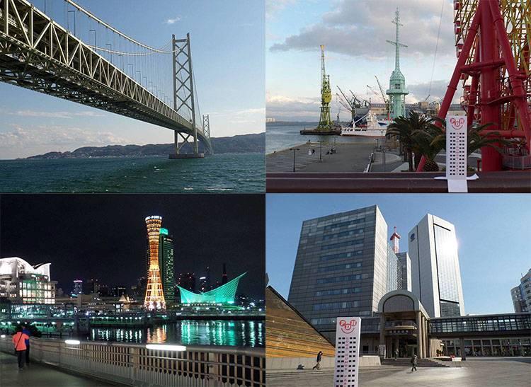 Kobe ciekawostki Japonia atrakcje