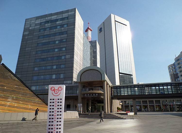 Kobe ciekawostki Japonia atrakcje centrum konferencyjne