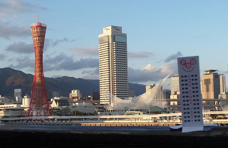 Kobe ciekawostki Japonia atrakcje wieża Kobe Port Tower