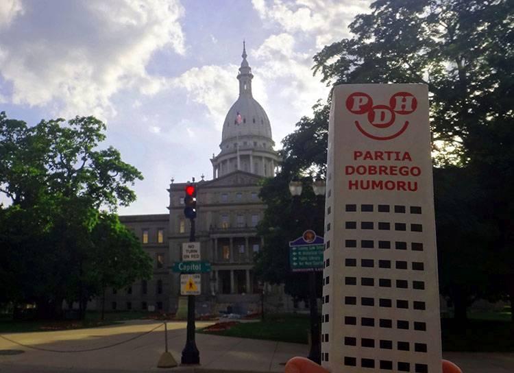 Lansing Michigan ciekawostki USA