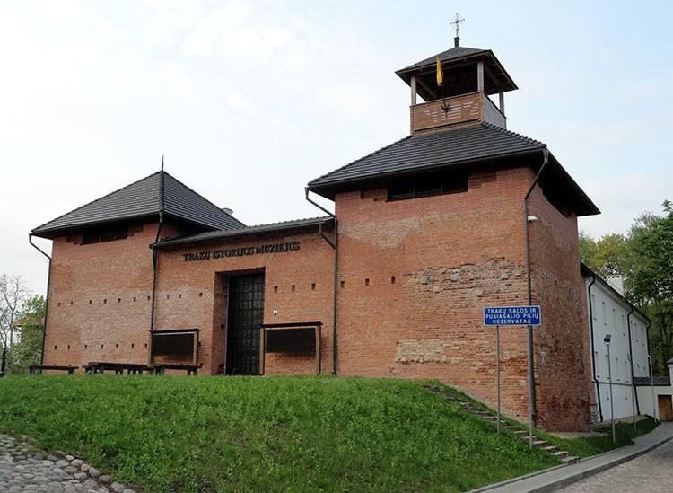 Troki muzeum Litwa ciekawostki