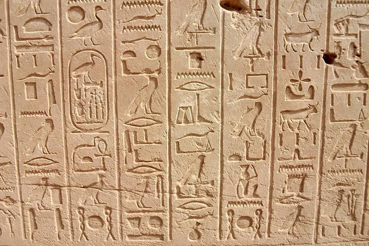 Egipt ciekawostki Kair hieroglify egipskie