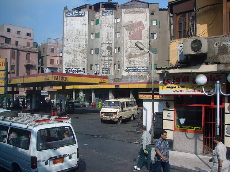 Egipt ciekawostki Kair
