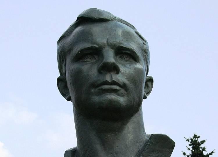 krótkie ciekawostki o kosmosie kosmos kosmonauci planety Jurij Gagarin