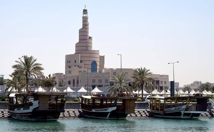 mundial 2022 katar piłkarskie mistrzostwa świata Al Dauha