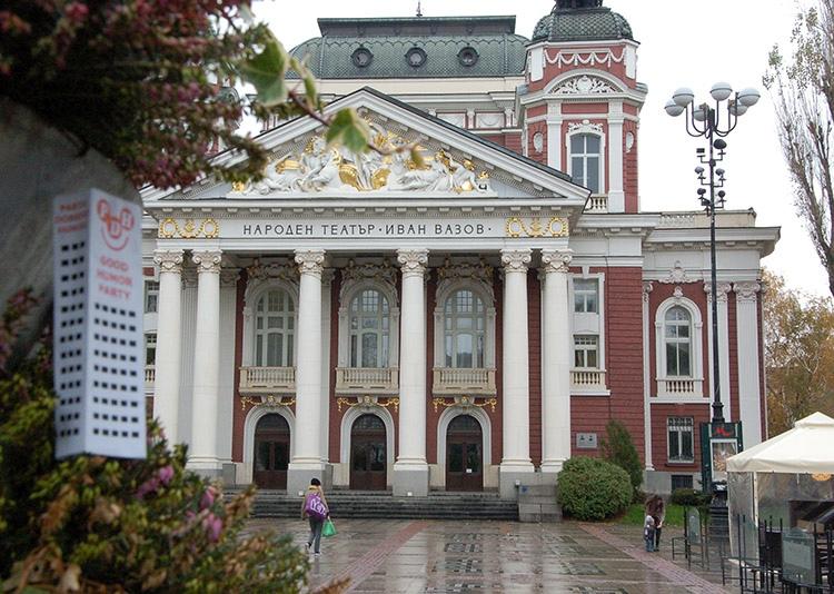 ciekawostki Bułgaria atrakcje gdzie jechać Sofia Teatr Narodowy