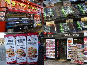 południowokoreańska kuchnia koreańska ciekawostki Korea Południowa