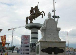 Skopje Macedonia ciekawostki o Macedonii