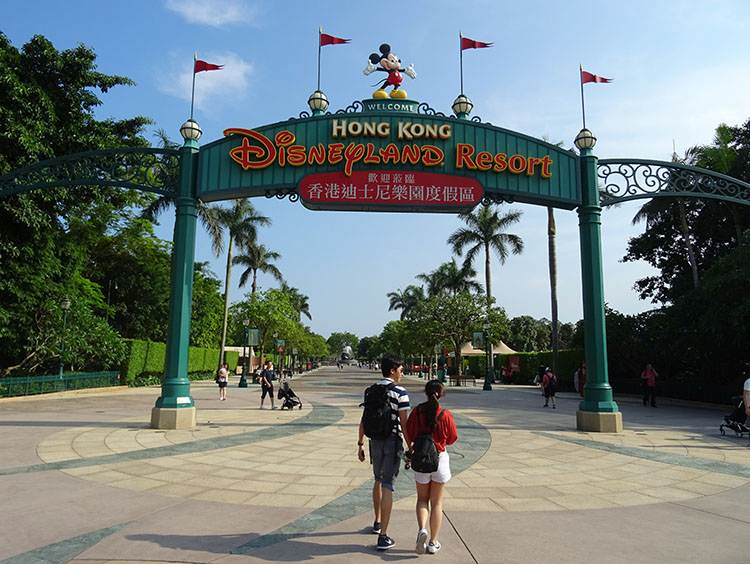 Disneyland Hongkong atrakcje
