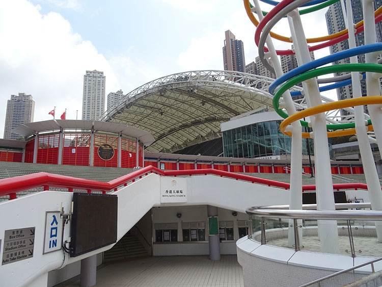 Kong Kong stadium atrakcje Hongkong
