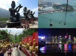Hongkong atrakcje ciekawostki Hong Kong