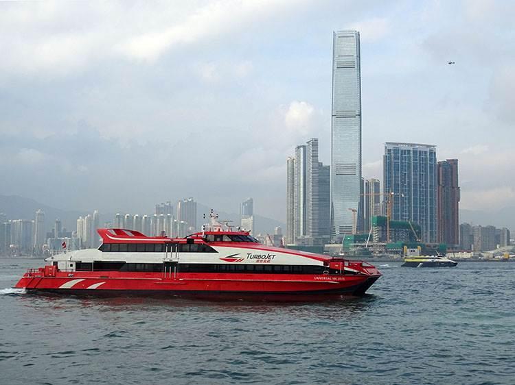Hongkong atrakcje Hong Kong