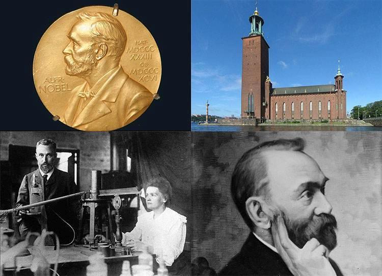 Nagroda Nobla ciekawostki Alfred Nobel