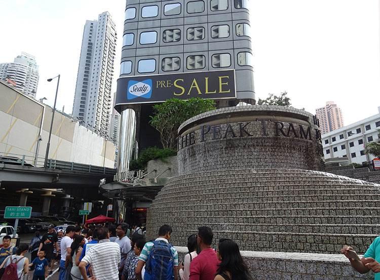 Peak tram Wzgórze Wiktorii Hongkong atrakcje
