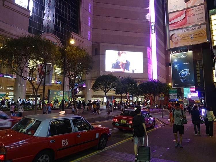 Times Square Hhongkong atrakcje