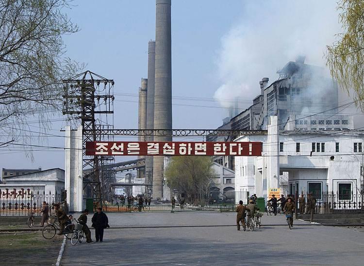 Hamhung fabryka Korea Północna ciekawostki o Korei Północnej