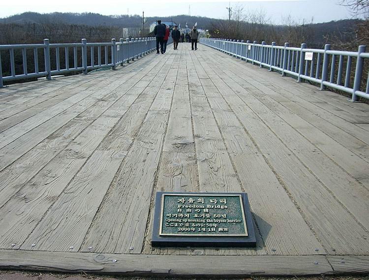 Strefa DMZ most przyjaźni Korea Północna ciekawostki o Korei Północnej